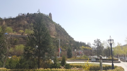 Treasure Pagoda Mountain!